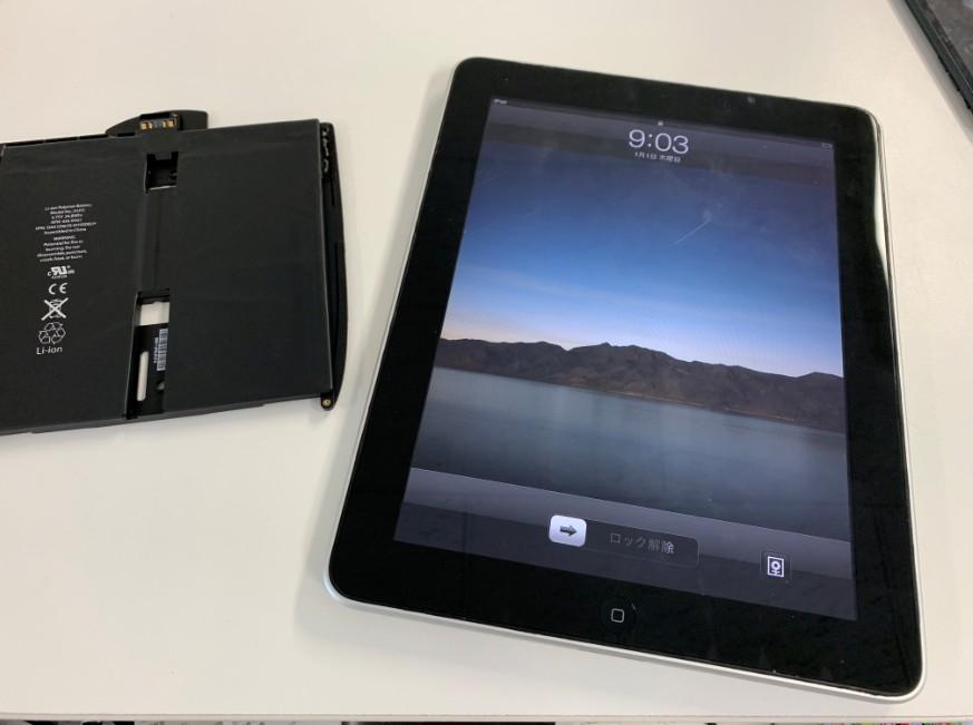 バッテリーを交換して電源が入るようになったiPad1