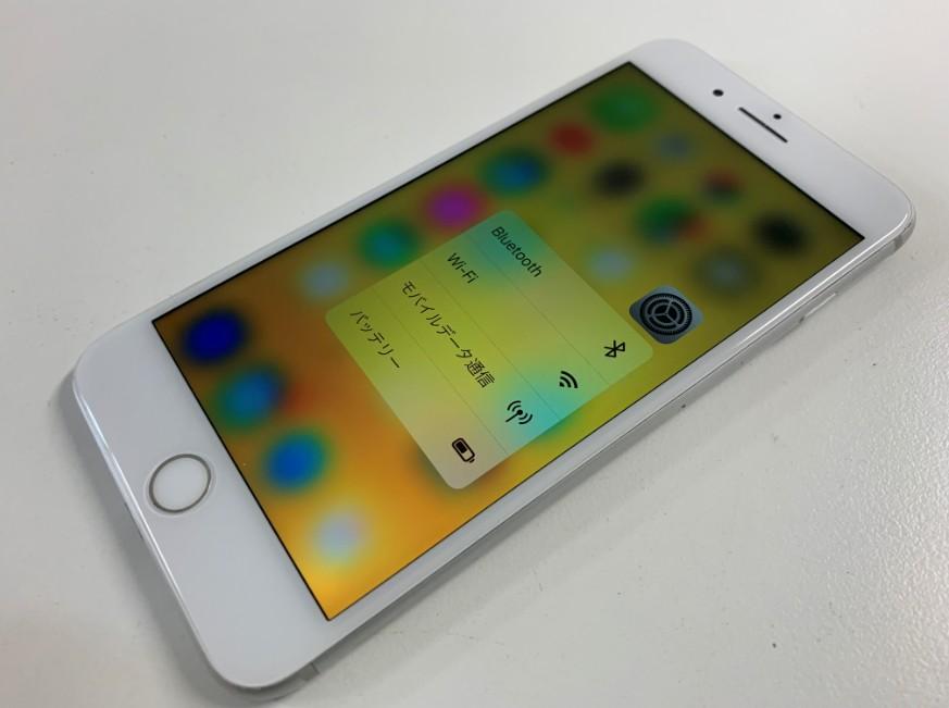 液晶画面交換修理で表示されるようになったiPhone6s