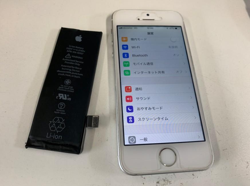 電池パックを新品に交換したiPhone SE