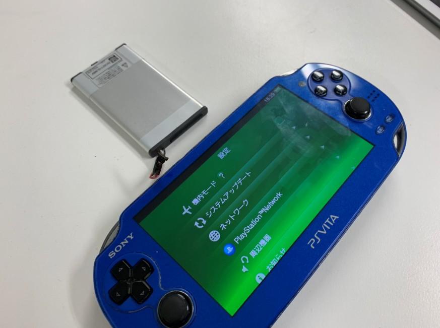 バッテリーを新品に交換したPSVita(PCH-1000)