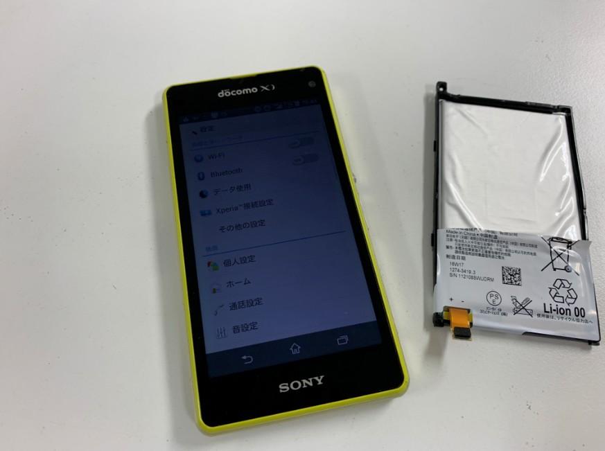 バッテリーを新品に交換したXperia Z1f(SO-02f)