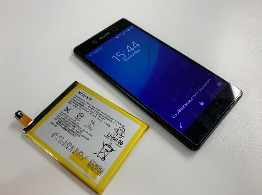 バッテリーを新品に交換したエクスペリア Z5(SO-01H