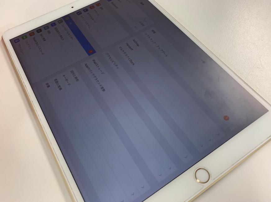 基板修理後の電源が入るようになったiPad Pro 10.5