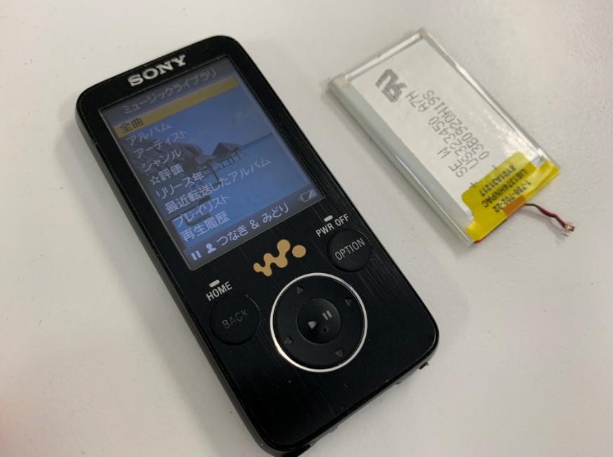 内臓電池を新品に交換したNW-S736F