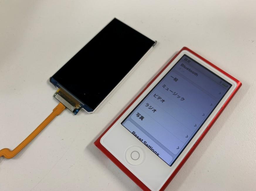 液晶画面交換修理後のiPod nano7