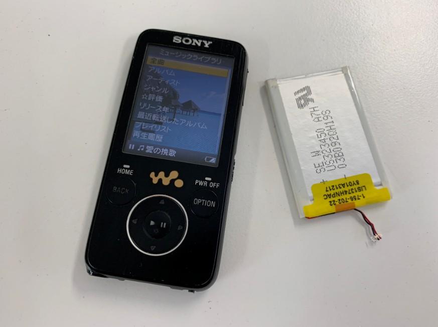 内蔵バッテリーを交換して電源が入るようになったNW-S739F