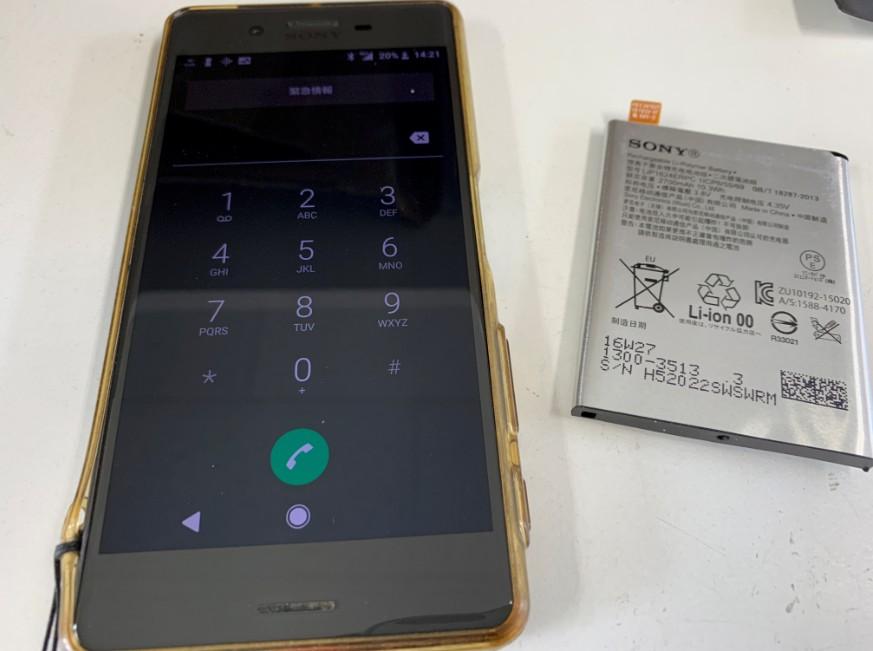 バッテリーを新品に交換したXperia X performance(SO-04H)