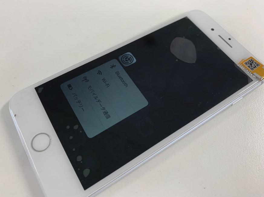 液晶画面交換修理後の3Dタッチも使えるiPhone8Plus