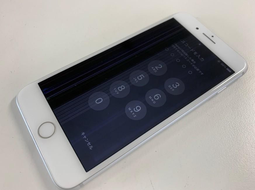 液晶に黒い線が入って操作出来ないiPhone8Plus