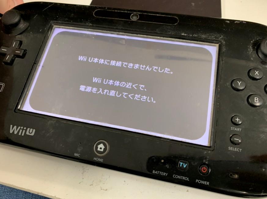 液晶画面交換修理後のWiiUのゲームパッド