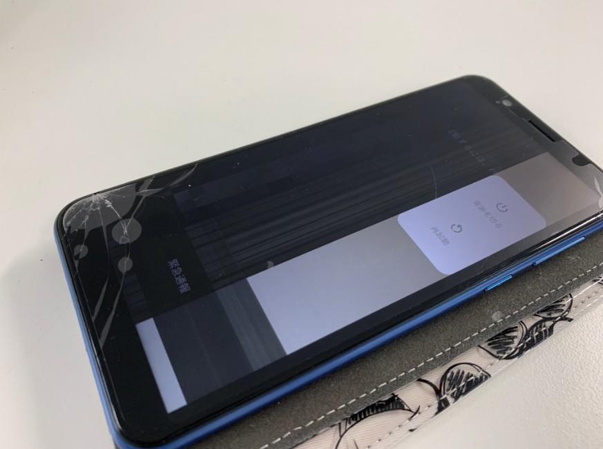 液晶画面が損傷してほぼタッチ操作不可のZenofne Max Pro(X00TD)