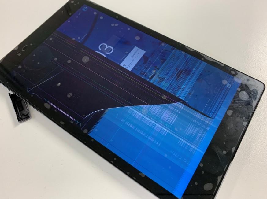 ガラスが割れて液漏れしているLavie Tab S(PC-TS508FAM)