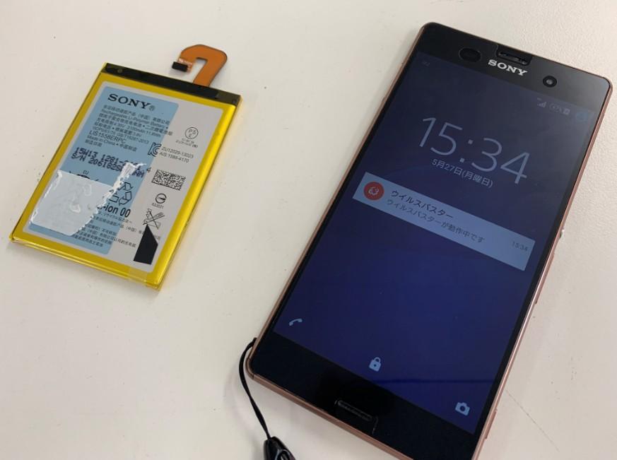 バッテリーを交換してブートループが改善したXperia Z3(SO-01G)