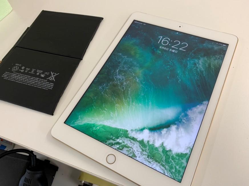 バッテリーを新品に交換した充電持ちが改善したiPad 第5世代