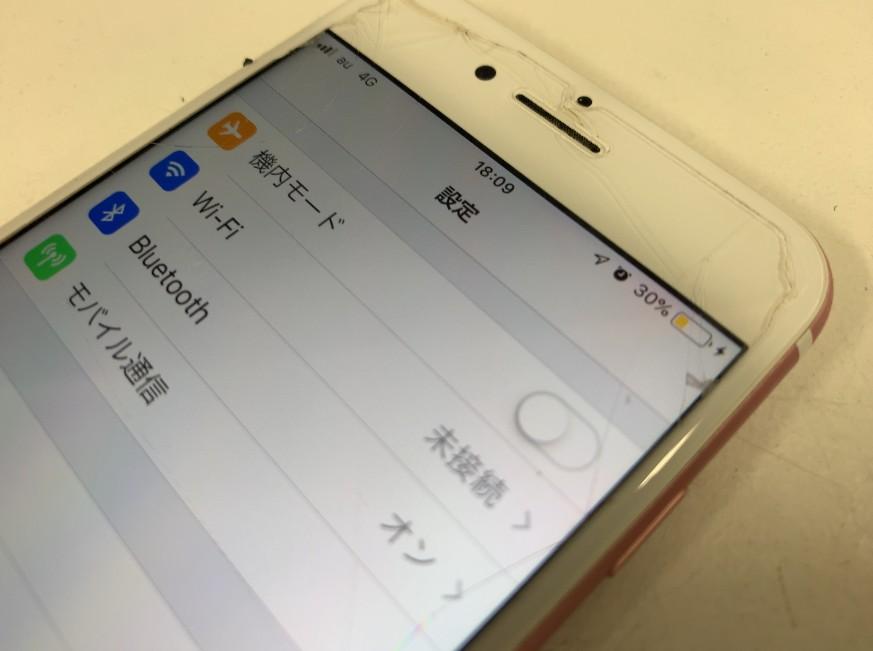ドックコネクター交換で充電出来るようになったiPhone7