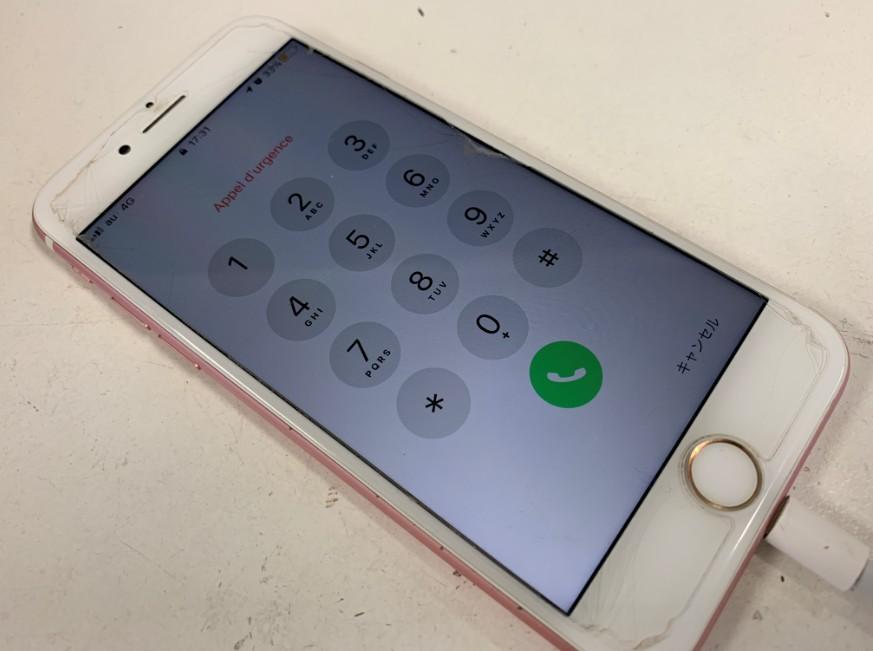 ドックコネクター故障で充電が出来なくなったiPhone7