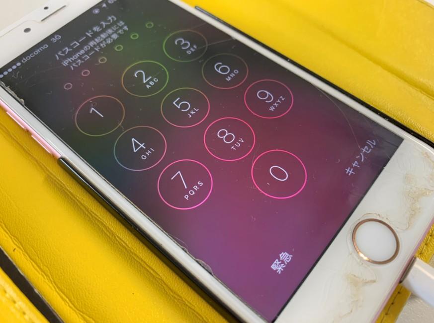 アップデート失敗からデータそのままで復活したiPhone7