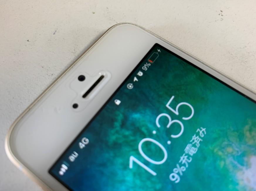 充電出来るように改善したiPhoneSE