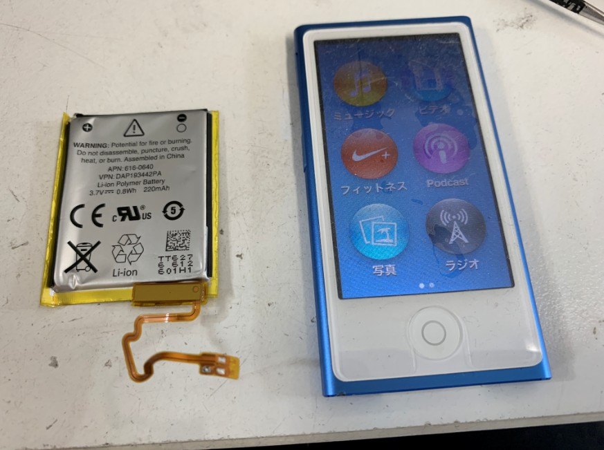 バッテリー交換修理後のiPod nano7