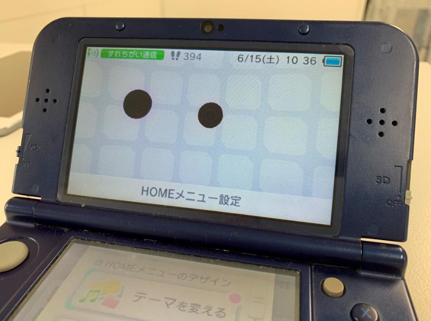 液晶が一部液漏れしているNew 3DS LL