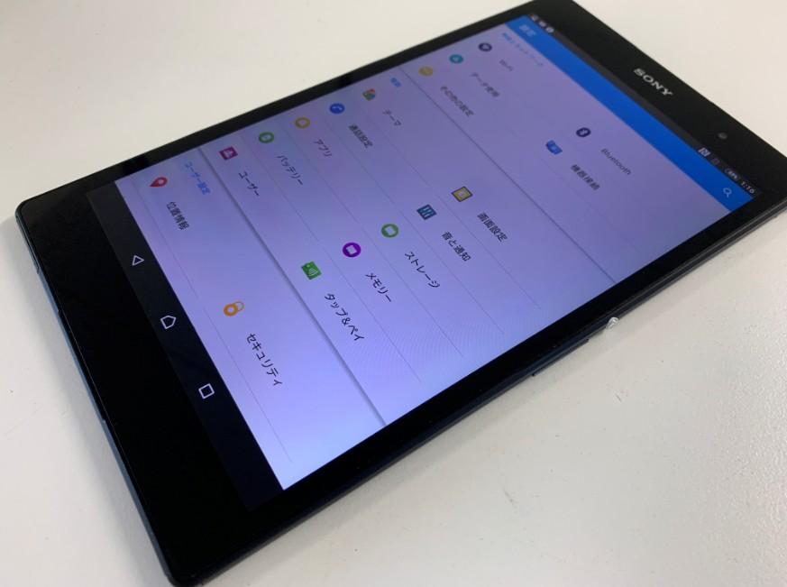 液晶画面交換修理後のXperia Z3 Tablet Compact