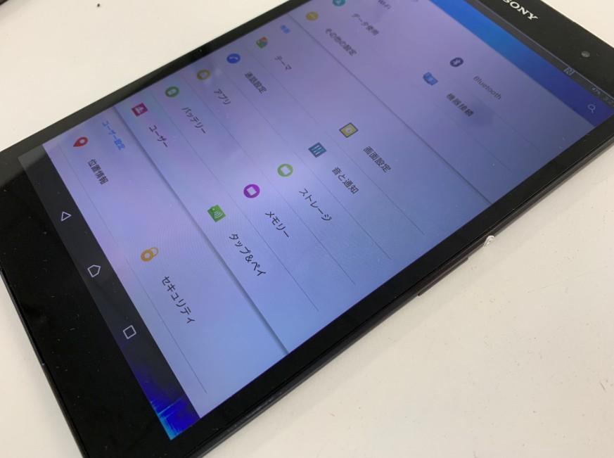 液晶画面が損傷してしまっているXperia Z3 Tablet Compact