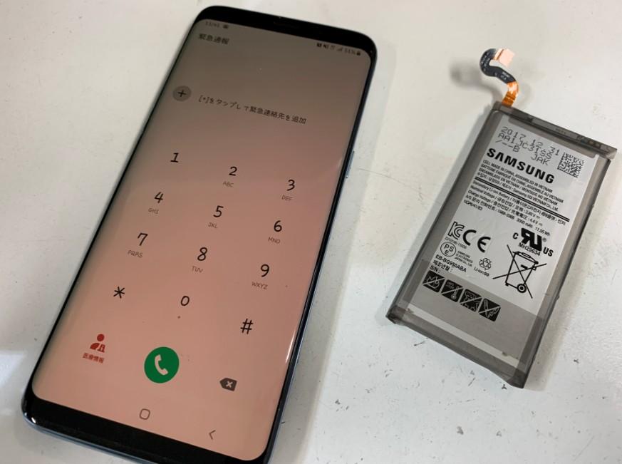バッテリー交換作業が完了したGalaxy S8(SC-02J)