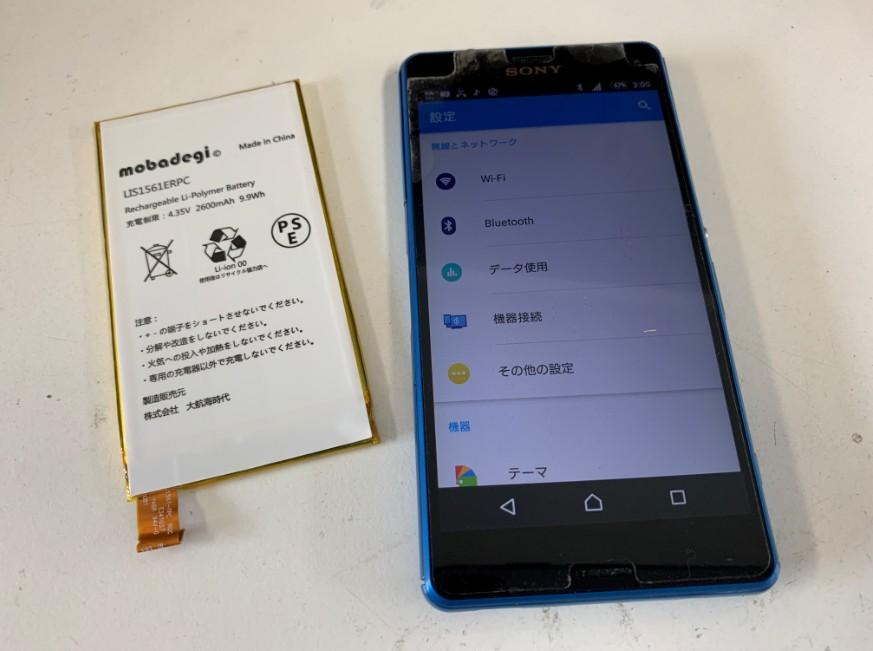 バッテリー交換修理後の電源が入るようになったXperia A4(SO-04G)