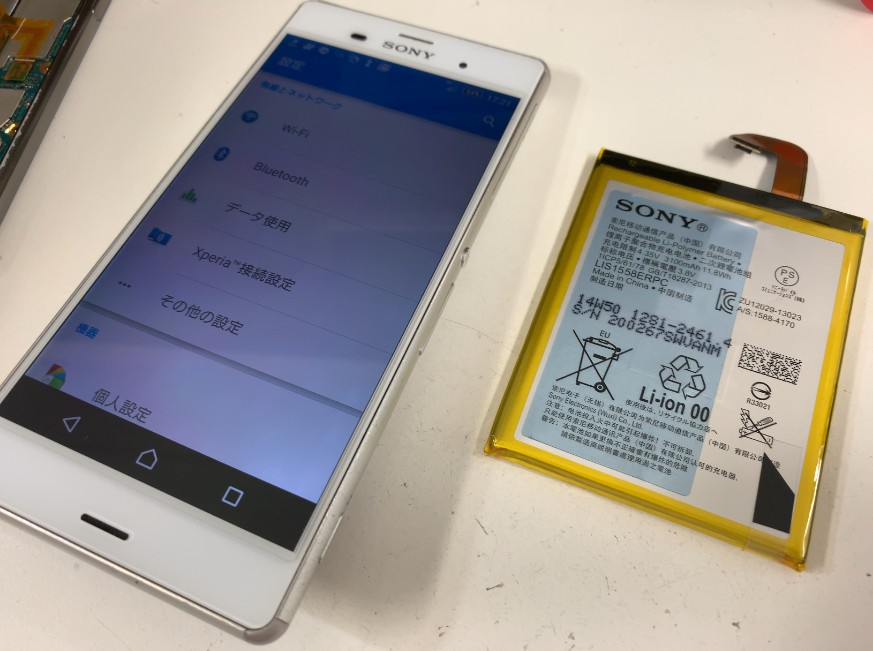 電池パック交換で電源が入るようになったXperia Z3(SOL26)