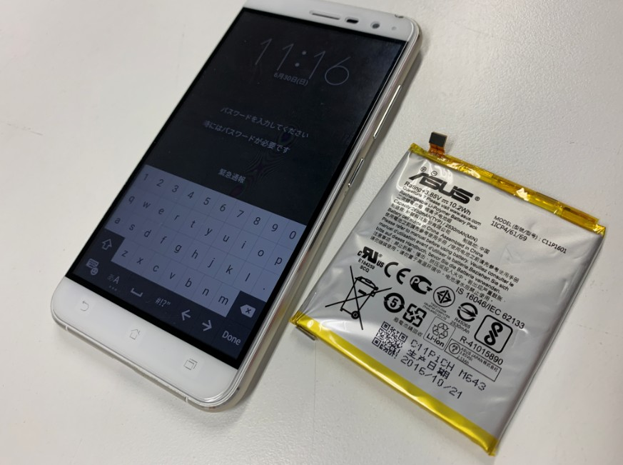 電池パックを新品に交換したZenfone3(ZE520KL)