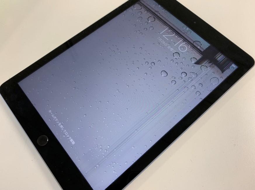 液晶画面が損傷して液漏れや縦線が入っているiPad 第5世代