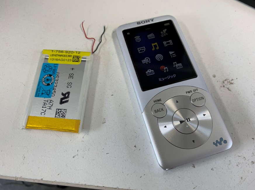 内蔵バッテリー交換修理後の充電持ちが向上したウォークマンNW-S756