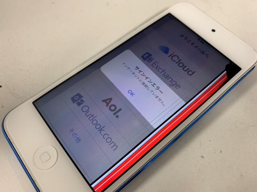 勝手に操作されるようになった誤動作するiPod Touch第6世代