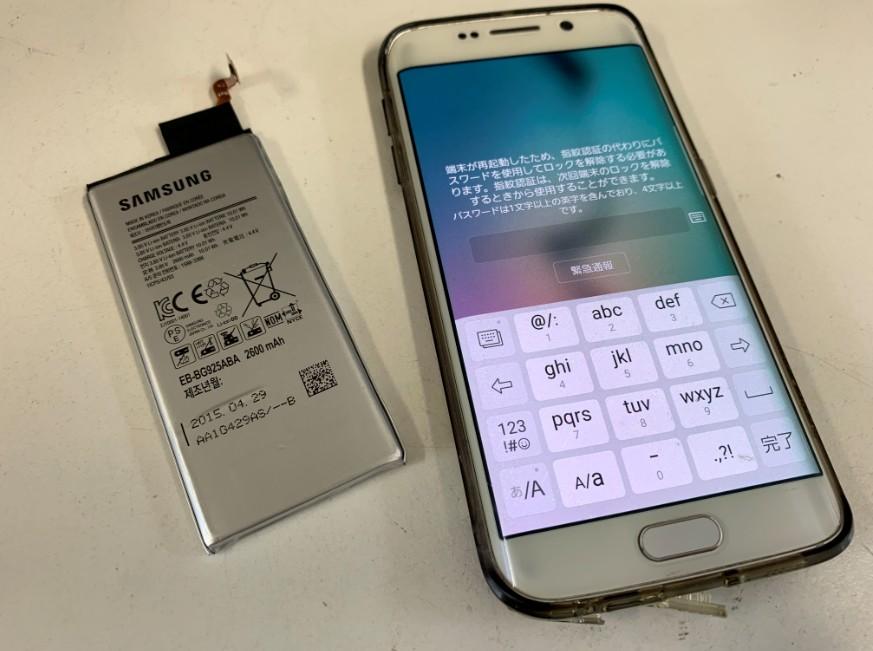 内蔵バッテリー交換作業終了後のGalaxy S6 Edge(SC-04G)