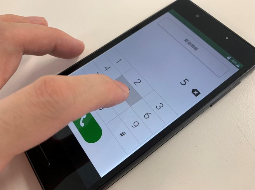 液晶画面交換修理後の操作出来るQua Phone QX(KYV42)