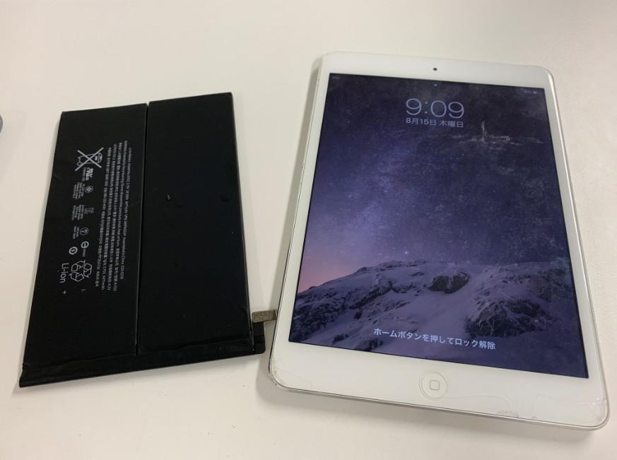 内蔵バッテリー交換修理後の充電持ちが改善したiPad mini2