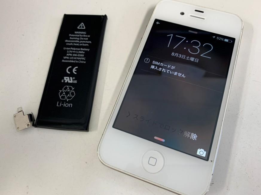 内蔵バッテリー交換修理後の充電持ちが改善したiPhone4s