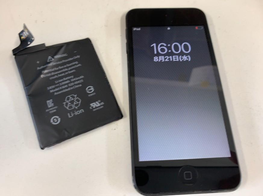 バッテリー交換修理後の充電ん持ちが良くなったiPod Touch第6世代