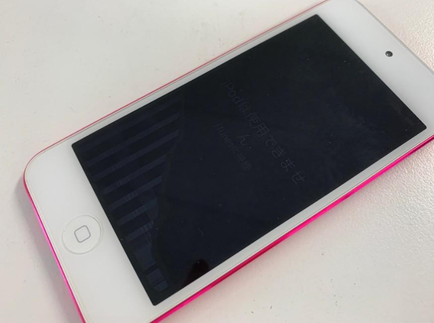 液晶画面が損傷した操作出来ないiPod touch 第6世代