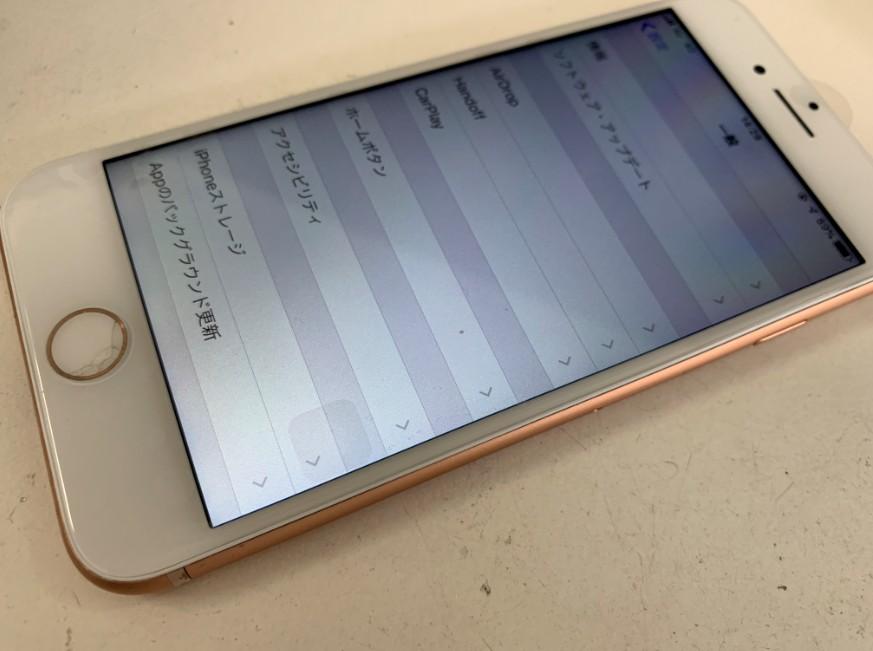 画面パーツ交換修理後の操作出来るように改善したiPhone8