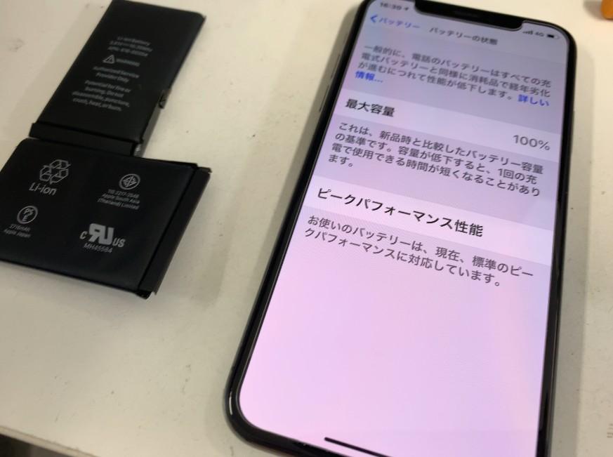 内蔵バッテリーを新品に交換して最大容量が100%に改善したiPhone10