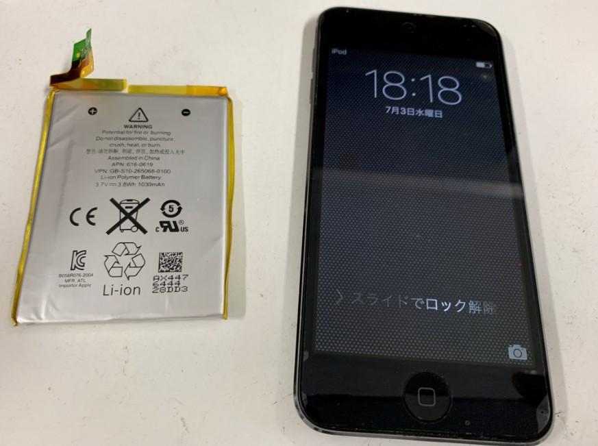 内蔵バッテリー交換修理後の充電持ちが改善したiPod touch 第5世代
