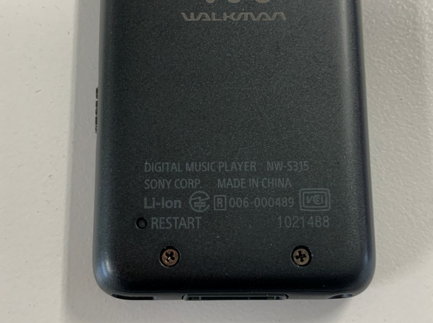 内蔵バッテリーが劣化したNW-S315