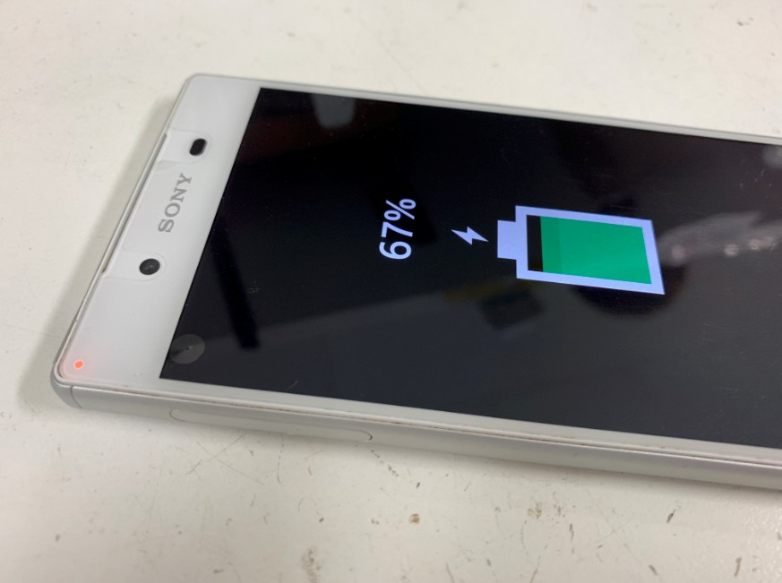 充電が溜まるように改善したXperia Z5(SO-01H)