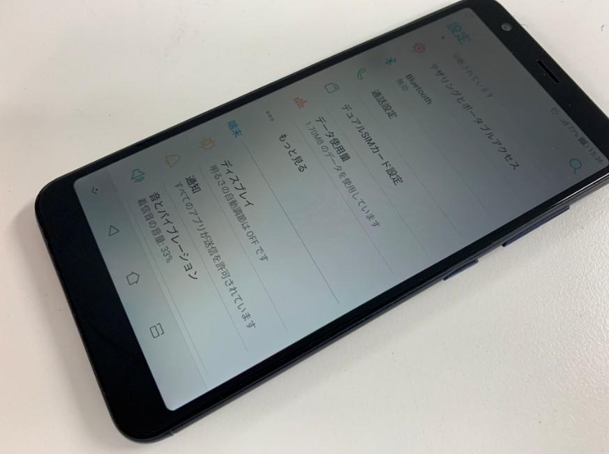 液晶画面交換修理後の操作出来るようになったZenfone Max Plus(ZB570TL)