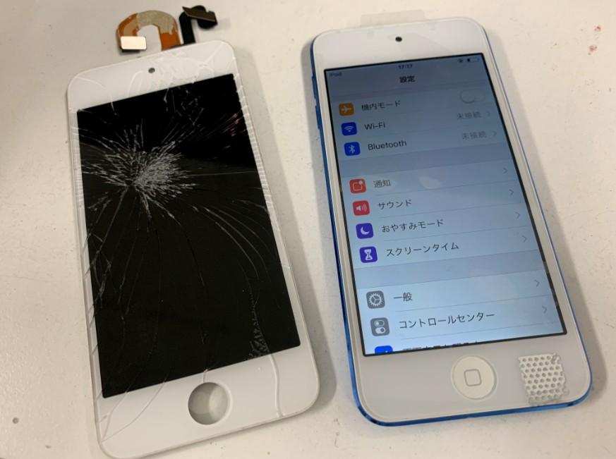 液晶画面パーツ交換修理後の表示されるようになったiPod Touch 第6世代