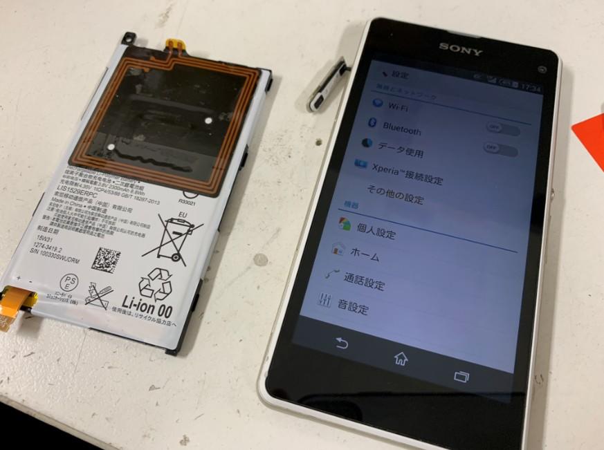内蔵電池パック交換修理後のXperia J1 Compact