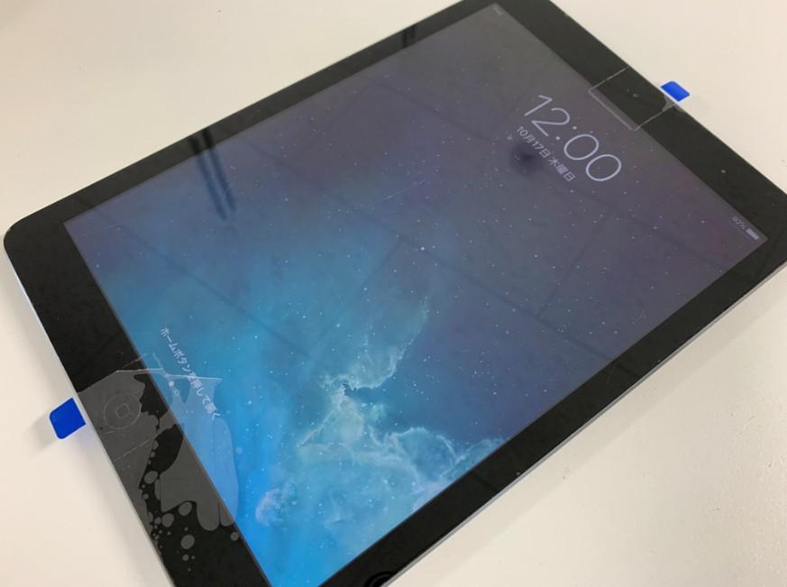 ガラス交換で新品同様になったiPad Air
