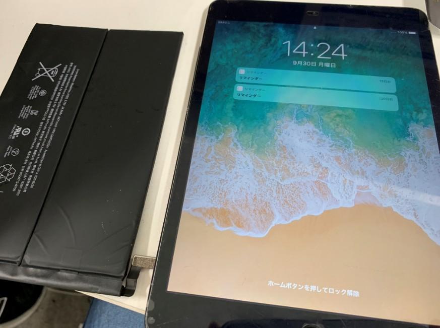 バッテリーを新品に交換したiPad mini3