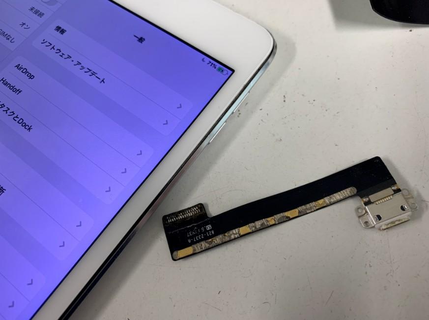 ドックコネクターパーツ交換で充電するように改善したiPad mini4